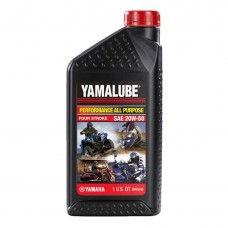 Yamalube - 20w50